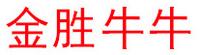 杭州京东代运营公司